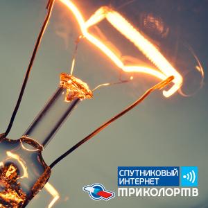 Триколор-Интернет